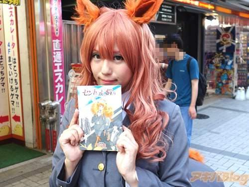 ケンタウロスの姫乃コスプレイヤーさん(松原杞沙さん)が小冊子やフライヤーを配布