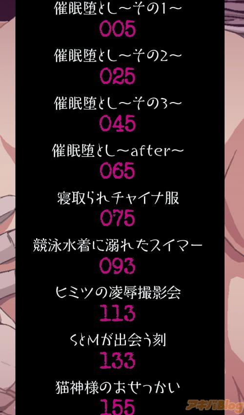 特別描き下ろし作品含む全9作品収録!!