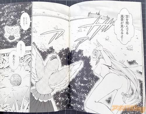 漫画版「異世界魔王と召喚少女の奴隷魔術」5巻より