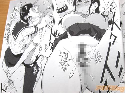クラスメイトの黄泉沢さん カラオケのトイレで立ったまま 「んっ♥ (腰止まらないっ、きもぢ…ぃ)」 ドクドクッ