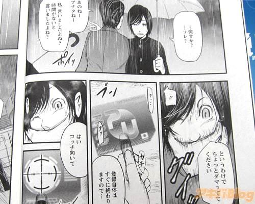 主人公の高校2年生・宮沢抱助