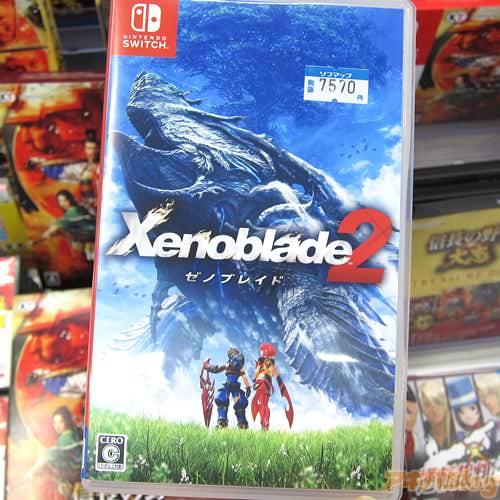 Nintendo Switch用RPG「ゼノブレイド2」