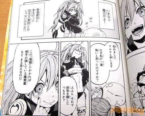 「(いきなり魔王かよ! 普通最初に来るのって四天王(最弱)とかじゃないのかよ!!)」