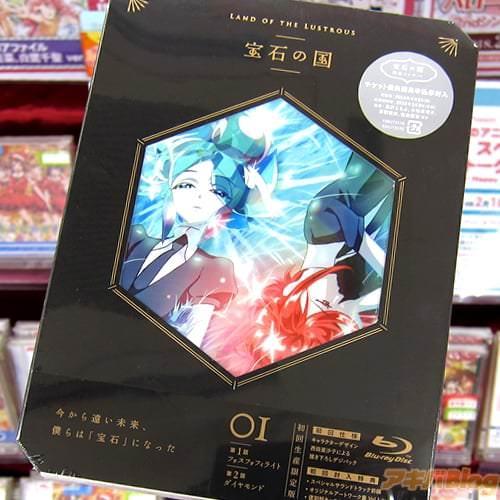 TVアニメ「宝石の国」BD1巻