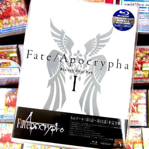 「Fate/Apocrypha Blu-ray Disc Box I」