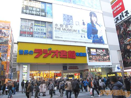 2017年冬:コミックマーケット93 冬コミ初日の秋葉原