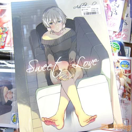 サークルでぃえすおーの冬コミ新刊オリジナル同人誌「Sweet Love」