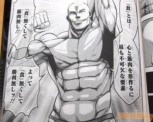 筋肉の化身(マッスルリバース)とも呼ばれるボディビルダー・天王寺美貴久