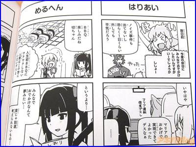 kirusu「おでかけシンフォギア」