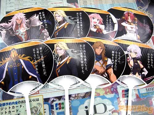 アニメ「Fate/Apocrypha」特製うちわ 黒の陣営