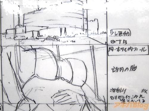 絵コンテも展示「同ホテル内プール 詩羽の胸 リクライニングに寝そべっている」