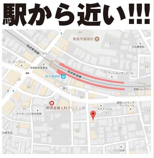 駅から近い!!!