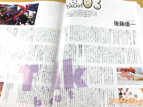 FRAME ARMS GIRL/フレームアームズ・ガール ヒロインBOOK「春季话题动画的完全保存版指南!」 - ACG17.COM