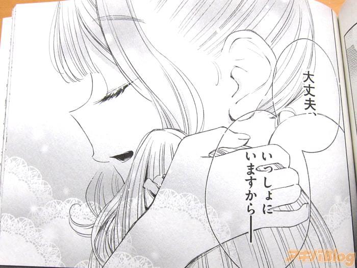 姐姐萝莉柚子森桑/柚子森さん第3卷「今日也是令人想抱住的天使啊」 - ACG17.COM