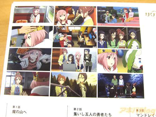 动画「樱花任务/サクラクエスト」BD第1卷 Gamers本店チュパカブラ又来了