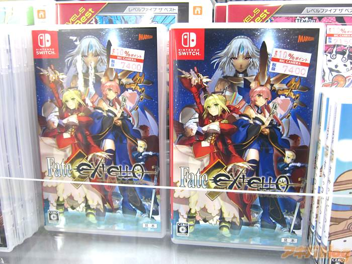 "Nintendo/ニンテンドーSwitch版""Fate/EXTELLA""「新章,开幕。月之圣杯会落入谁之手」 - ACG17.COM"