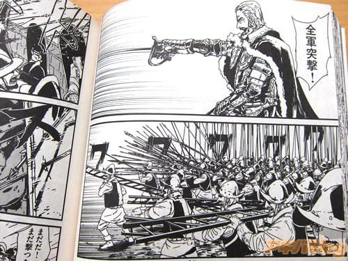 敵方スペインのスピノラ傭兵部隊