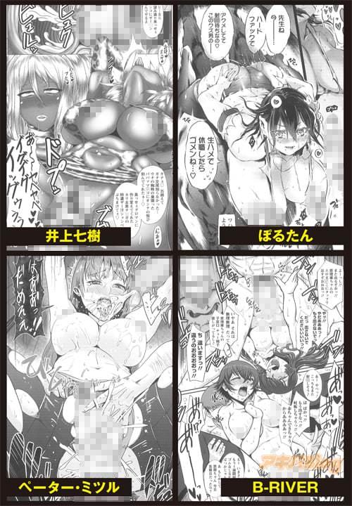 エンジェル倶楽部9月号の掲載作 井上七樹、ぽるたん、ペーター・ミツル、B-RIVER