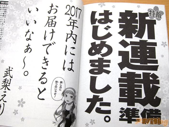 神之少女/かんなぎ第12卷特装版「终于完结了!很好的结局!」 - ACG17.COM