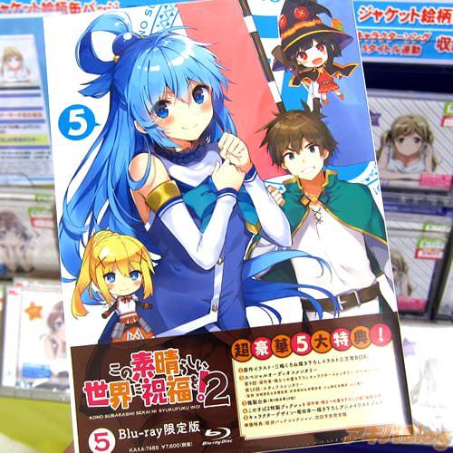TVアニメ「この素晴らしい世界に祝福を!2」BD最終5巻