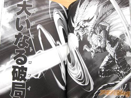 グランブルーファンタジー1巻 「本家Cygamesから超绝作画とシナリオでコミカライズ!」 - ACG17.COM