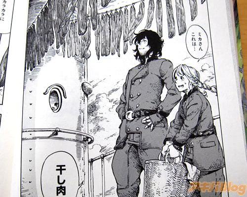空を旅する捕龍船「クィン・ザザ号」の乗組員・ミカとタキタ