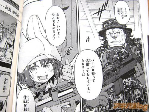 【TV动画化】 SAO Gun Gale・Online/ガンゲイル・オンライン漫画版第2卷- ACG17.COM