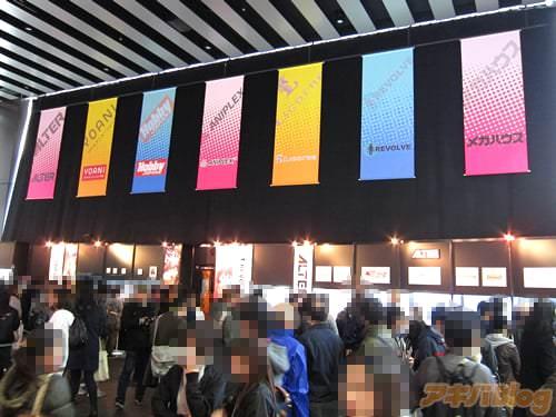 「メガホビEXPO 2017 Autumn」会場の様子