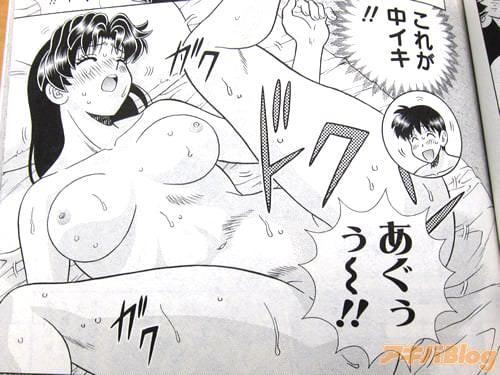 「(おかしくなっちゃう〜〜!!これが中イキ!!)あぐぅぅ〜!!」