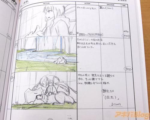 动画「魔法使的新娘/魔法使いの嫁」BD第1卷 收录了到第6话,附赠ヤマザキコレ新画的漫画 - ACG17.COM