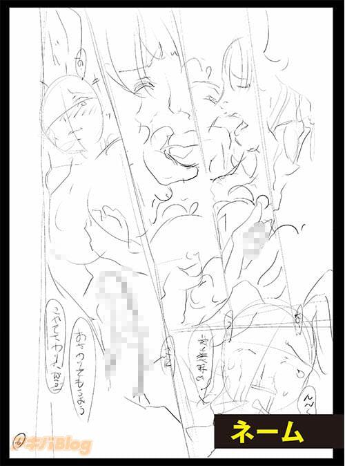 雨霧MIO:ネーム