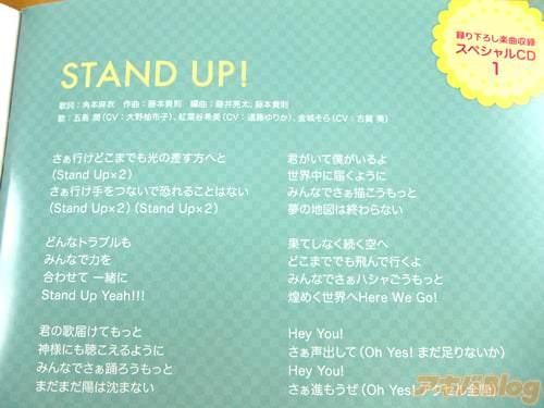 动画天使的3P/天使の3P!BD第1卷「三人组努力演奏♪ 萝莉&流行的交响乐开演!」 - ACG17.COM