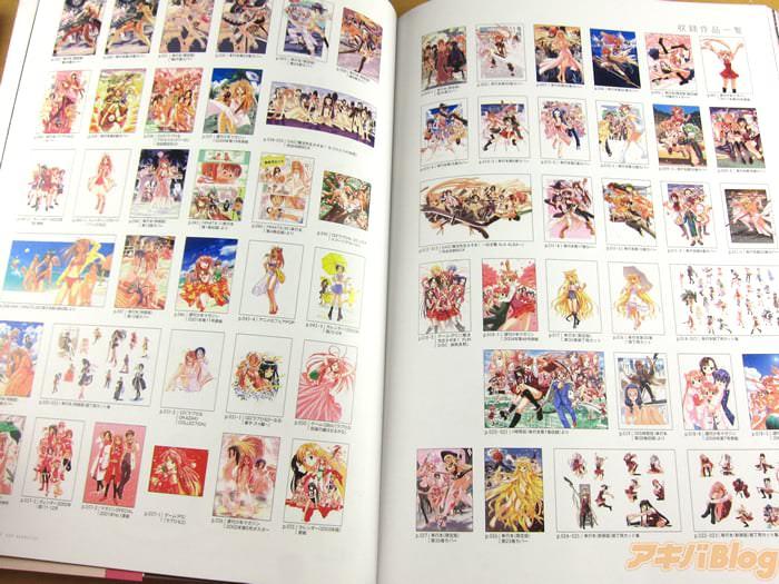 赤松健画集 Collected Paintings of KEN AKAMATSU「画业初本画集!」 - ACG17.COM