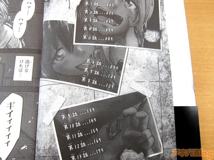 大家的玩具、皆様の玩具です第1卷「监禁×拷问×美女五人。少年被玩弄、被剥、被侮辱」 - ACG17.COM