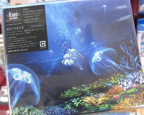 Aimer「ONE / 花の唄 / 六等星の夜 Magic Blue ver.」