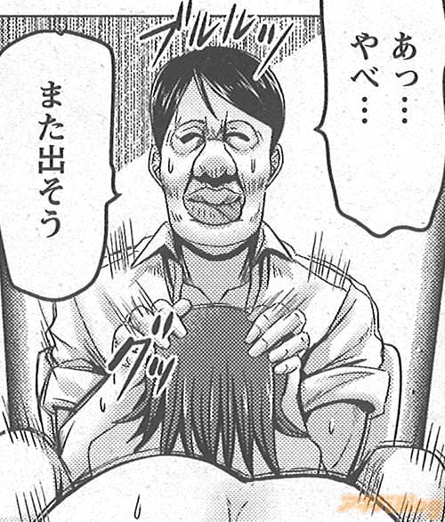 大林森「女教師 正子」