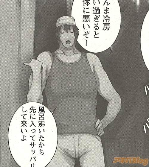 塚沢「愛の牧場搾乳っぱい」