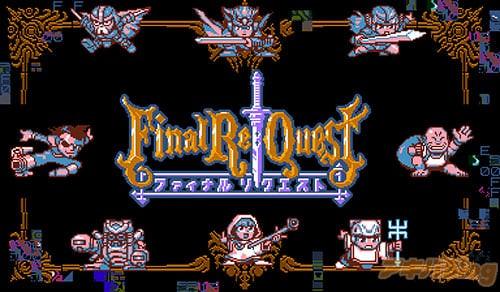 「Final Re:Quest-ファイナルリクエスト-」