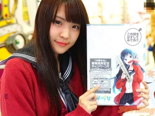 「川柳少女」の七々子のコスプレをした可愛いコスプレイヤーが見つかる  [114013933]->画像>13枚