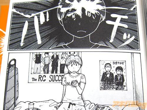 主人公・鈴木実(高1)は、亡父の記憶がフラッシュ・バックし、母・綾(現37)のJK時代を見てしまう