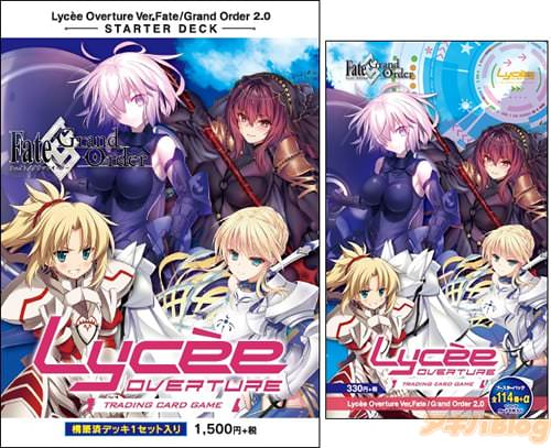 Lycee Overture「Fate/Grand Order 2.0」