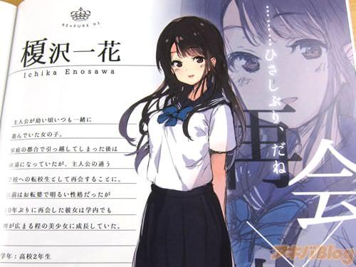 煎路 插画企画预览本PRE×PURE「不同类型女主角的极棒场景」 - ACG17.COM