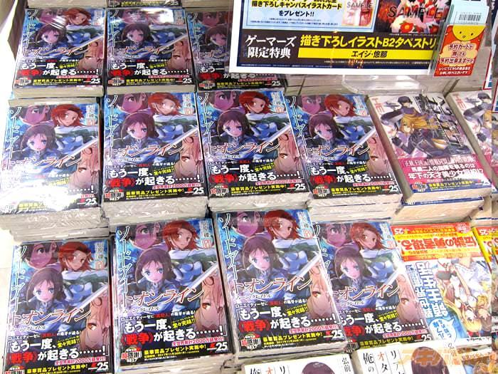 ソードアート・オンライン20巻 「もう一度《戦争》が起きる…!ムーンクレイドル编完结!」 - 轻小说, SAO, ACG - ACG17.COM