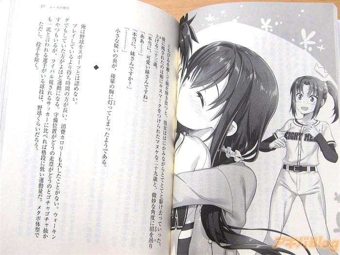 """轻小说""""29与JK/29とJK""""第3卷「社畜、后辈にJKを目撃される!ついに修罗场到来!?」 - ACG17.COM"""