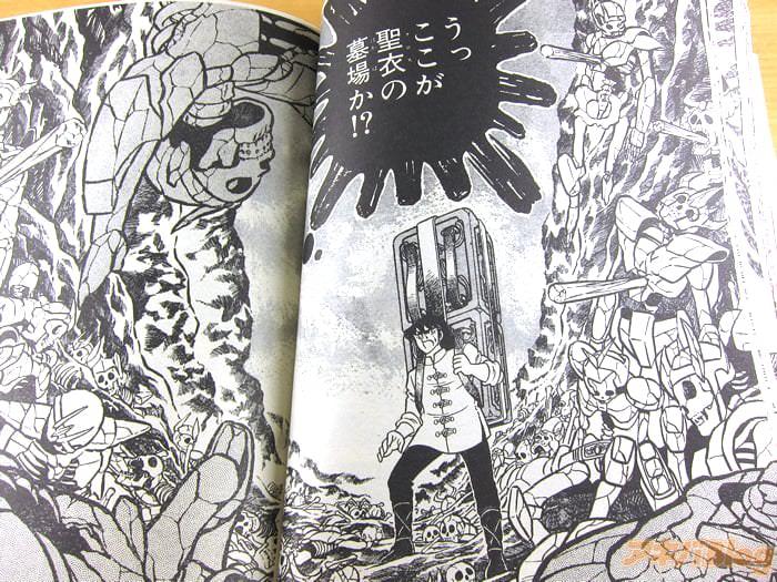 1986年&91年「复刻版少年ジャンプ パック3」 クリリンのことかーっ!&ラオウの最后回 - ACG17.COM