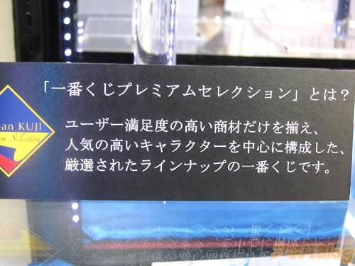 一番赏Premium Selection〈物语〉系列/一番くじプレミアムセレクション〈物语〉シリーズ「忍的究极选择」展示 - ACG17.COM