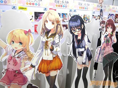 日本各地温泉美少女化的媒体整合企划「温泉少女/温泉むすめ」插画展 - ACG17.COM