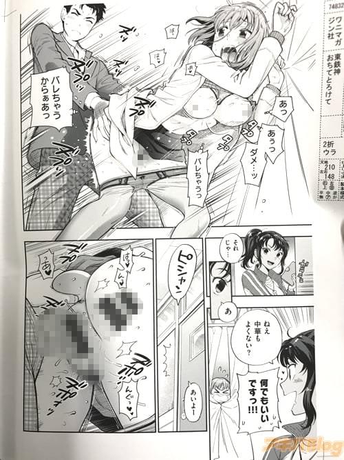 「愛しき学園性活〜ちえ先生の場合〜」
