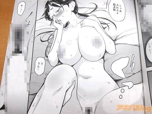 メガネ巨乳地味女子が彼氏の部屋で初体験 「じゃあ、入れるよ絵未梨」 「う、うん…あ…っ!」