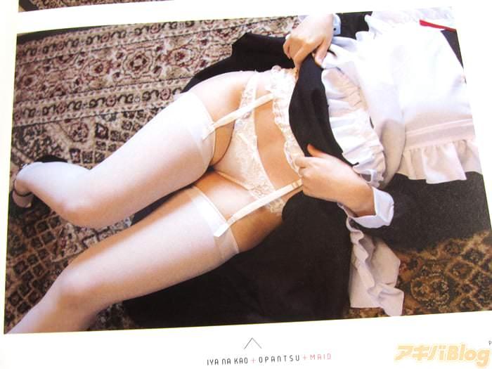 スカート たくしage26枚目 [無断転載禁止]©bbspink.comYouTube動画>1本 ->画像>1549枚
